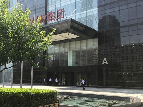 安邦总部大楼增加多名安保人员 安全防范大大提升