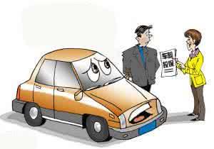 车辆全险一年多少钱