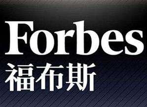 福布斯公布世界名人收入排行 华人仅成龙上榜