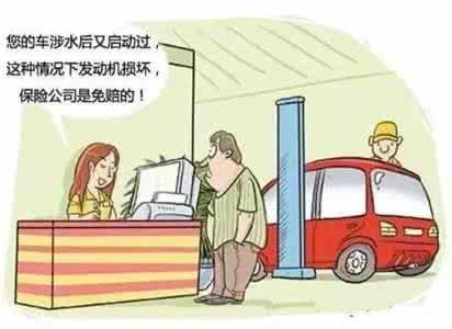 """当您为一台车购买全险的时候,一定还很关心一年的费用吧。毕竟人们常说""""买车容易养车难""""。一台车一年的花费有许多,包括油费、保险费、路面维护费等,小编在这里只给大家介绍一下保险的基本费用。其实,购买全险的费用也要看您是一款什么样的车。好车的全险价格自然是比较高的,而普通车的全险价格就略微低一些。而且每一家保险公司的价格也不尽相同,如果您想花合理的价格买到更放心的保险,就需要更仔细地根据自己的实际情况来选择性价比更好的保险公司了。"""