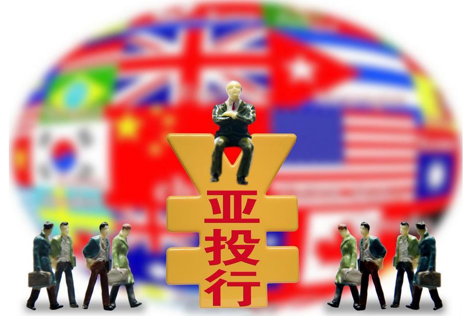 中国香港加入亚投行:台湾不用心塞,大陆欢迎台湾也加入