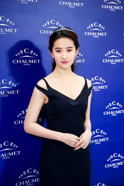 CHAUMET珠宝品牌于上海恒隆广场举办法式珍宝鉴赏展