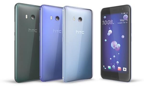 HTC U11迎来首次更新 补丁的大小是1.9GB