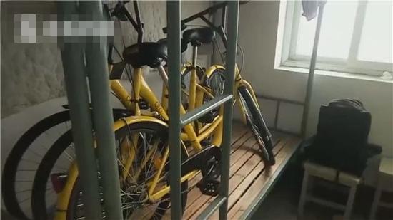 将共享单车藏宿舍 OFO:欢迎市民积极提供线索
