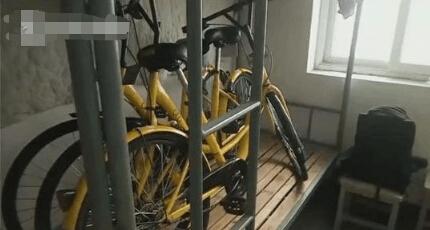 大学男生宿舍内藏3辆共享单车 自我辩解:不违法
