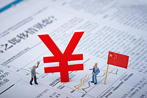 人民币汇率调整有什么目的?
