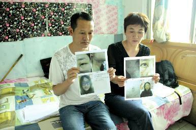 大三女生遭舍友欺凌4个月 受害方坚持走司法程序