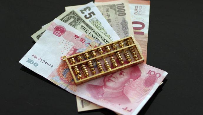 人民币汇率调整_人民币汇率调整影响因素_人民币汇率调整有何影响_人民币汇率调整有必要吗_人民币汇率调整方向_2017人民币汇率调整-金投外汇网