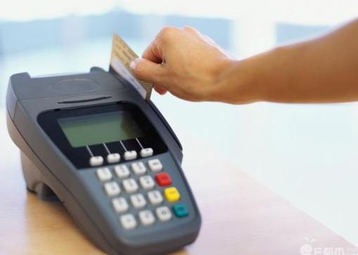 银行pos机怎么办理_银行办理pos机需要什么手续-金投银行