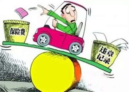 商业车险条款扩大了保险范围。因自然灾害受损、新车还没上牌就出事故的情况,都纳入了赔付范围。被保险人或司机的家人可以在三责险项下赔付。在投保了专项附加险后,将不再扣减找不到第三方的30%绝对免赔。