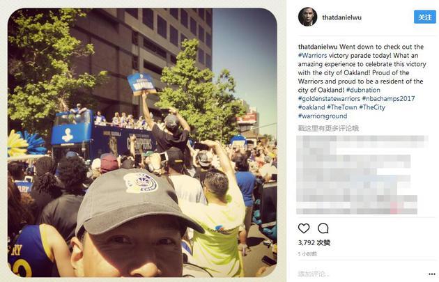 勇士球迷吴彦祖参加冠军游行 为奥克兰居民骄傲