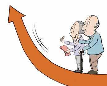 北京2017年企业退休人员养老金上调5.5% 在7月底前调整到位