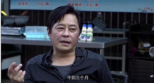 王杰谈当年被下毒:我的一生都给毁了