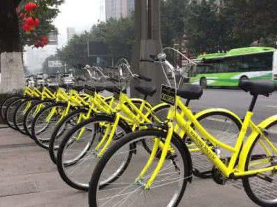 首家倒闭共享单车创始人 90%的车已经找不到了