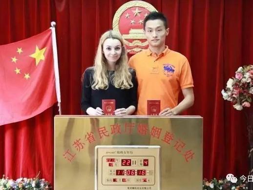 法白富美嫁中国:迷恋中华武术 和婆婆学武术