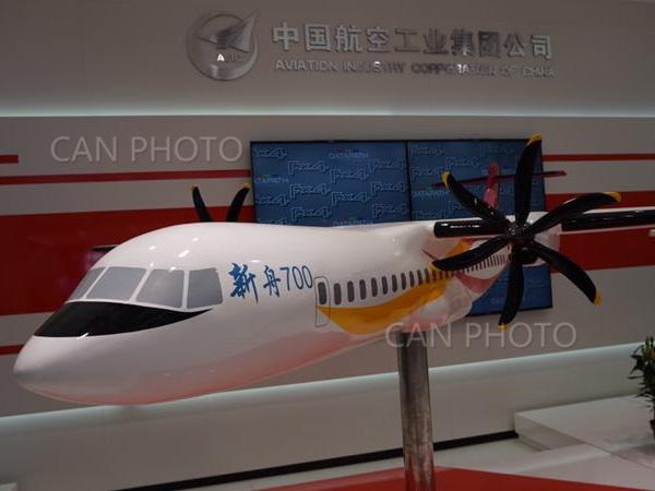 中国新面孔亮相巴黎航展 中国航空工业展台有诸多亮点