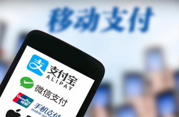 日媒感慨中国手机:出门买东西不用再为找零烦恼