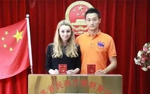 法白富美嫁中国 涉外婚姻怎样办理结婚证