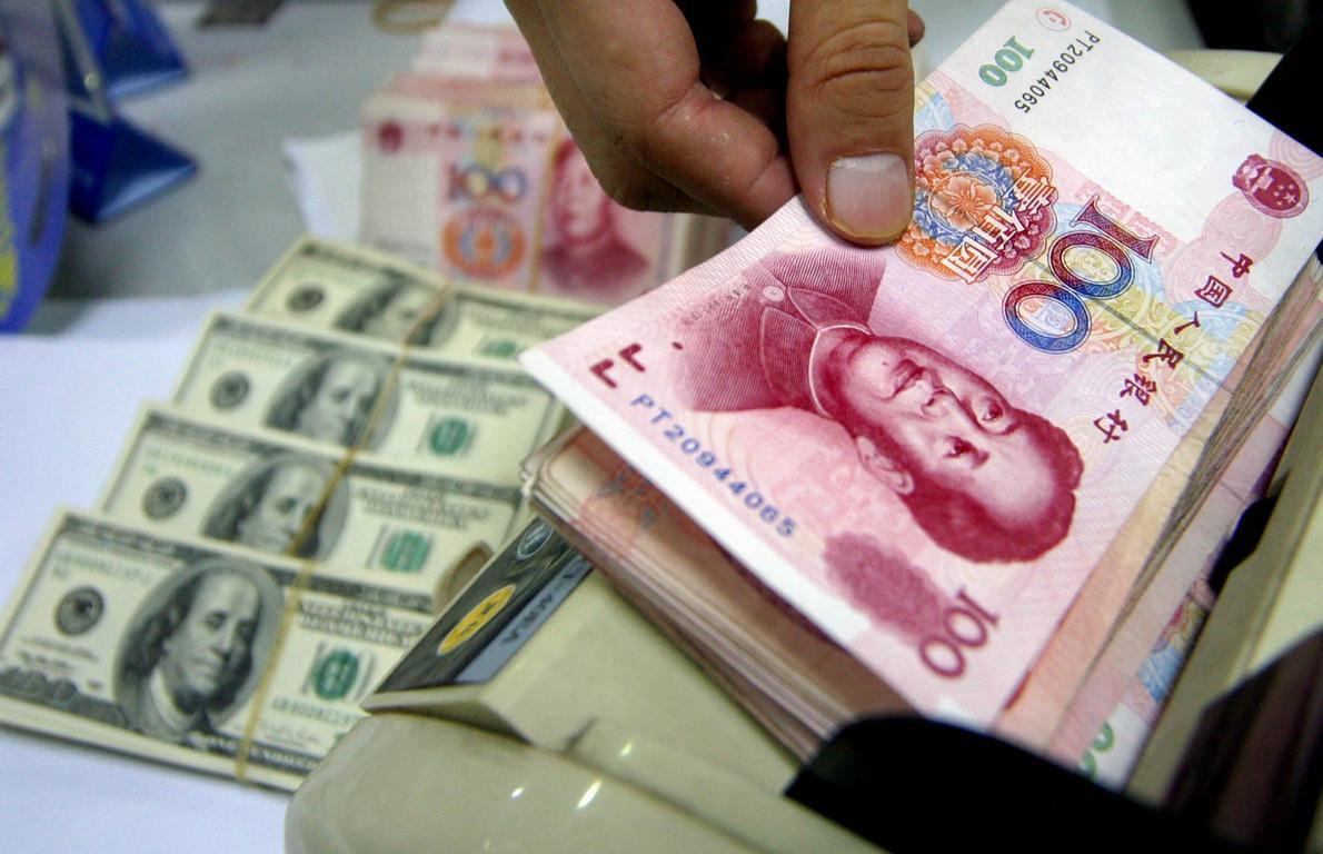 """人民币汇率""""七十二变""""?"""