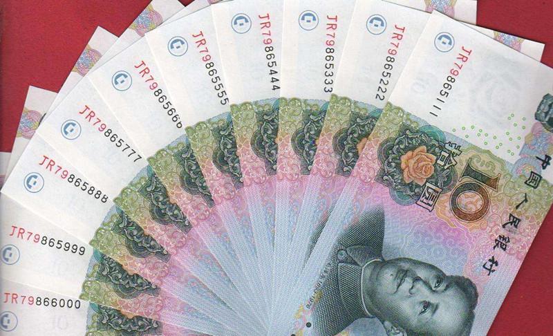 豹子号人民币收藏价值好吗?