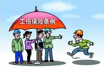 淄博2017年工伤保险新政策规定
