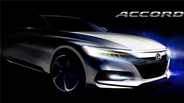本田名车品牌全新雅阁7月亮相 车身尺寸将有所增大
