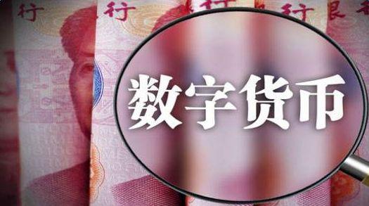 """莱特币上演""""车轮行情"""" 谨防""""数字货币骗局"""""""