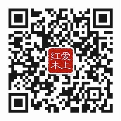 """""""2017第三届中国红木古典家具精品博览会""""即将开幕"""