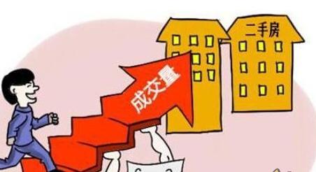 2017年南京房价走势最新消息:房价真的要一直跌下去吗?