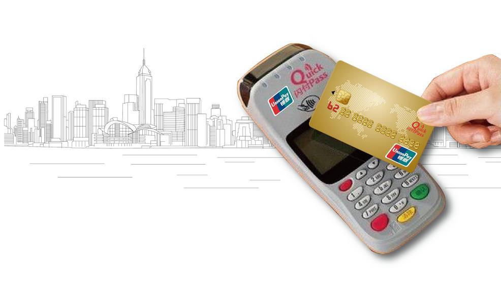 各位老板注意了:央行放出一大招,刷卡手续费又要降了