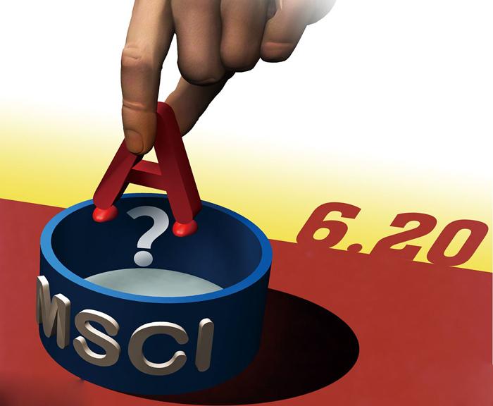 机构大佬们告诉你中国A股纳入MSCI的影响