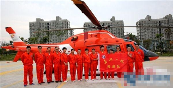 嘉兴市开启私人直升机空中医疗救援时代