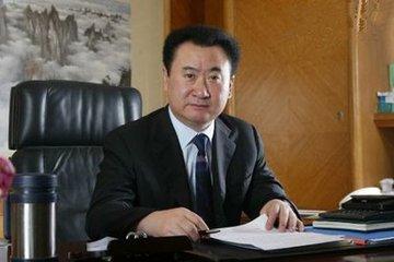 王健林拥有好多资产?