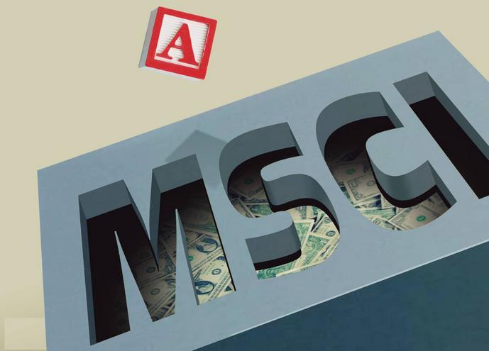 揭开A股纳入MSCI内幕:对中国来说,没那么简单