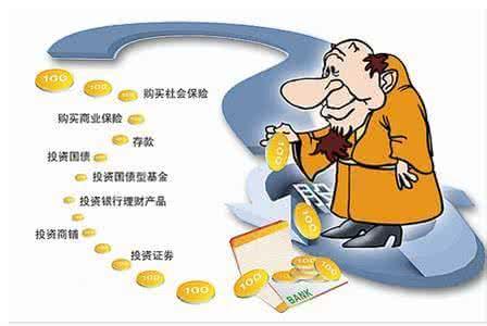 北京2017企业退休人员养老金调整最新消息 北京涨养老金5.5%