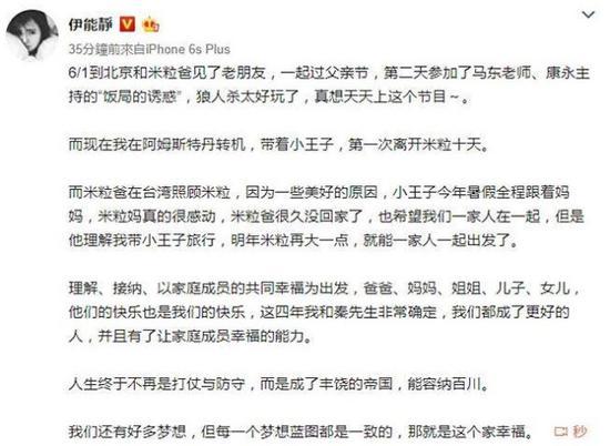 55岁庾澄庆二度当爸爸 前妻伊能静却说了这番话