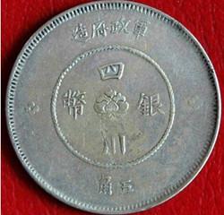 清末民初中铸造的老银元哪些值得投资收藏?