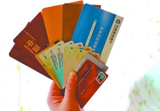 闲置的卡,银行会跟你说,不用销户
