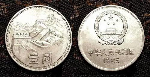 史上最全长城币知识解析 你看了就懂了!