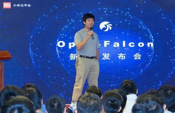 小米发布新监控系统Open-Falcon 服务200多家企业