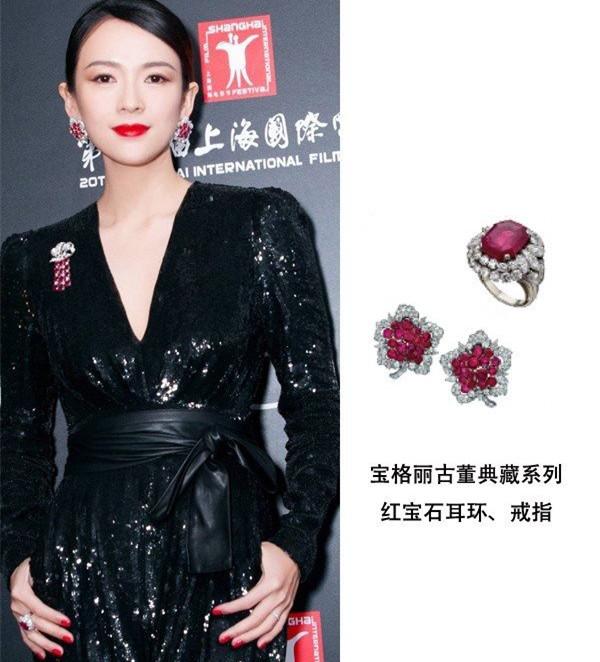 群星闪耀BVLGARI宝格丽珠宝上海电影节意大利电影周开幕酒会