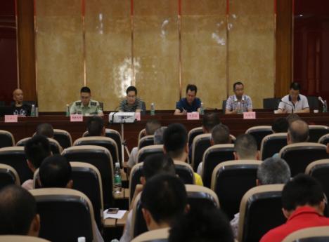 仪陇县开展燃气安全专题讲座 强化企业安全意识