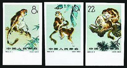 无齿邮票有收藏价值吗?
