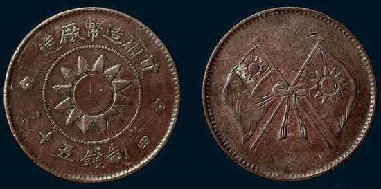 铜币存世量惊人 按珍贵程度可分为四个等级