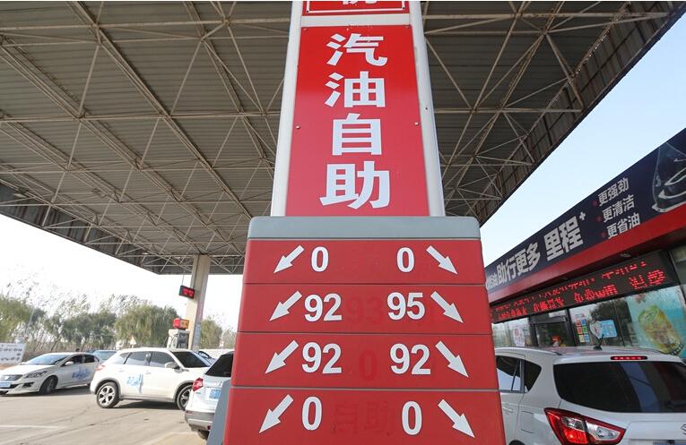 发改委油价调整通知油价跌进5元 民营加油站早就进4元了