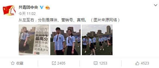 """杭州中考学霸""""早恋"""" 可是事情并不是那么回事"""