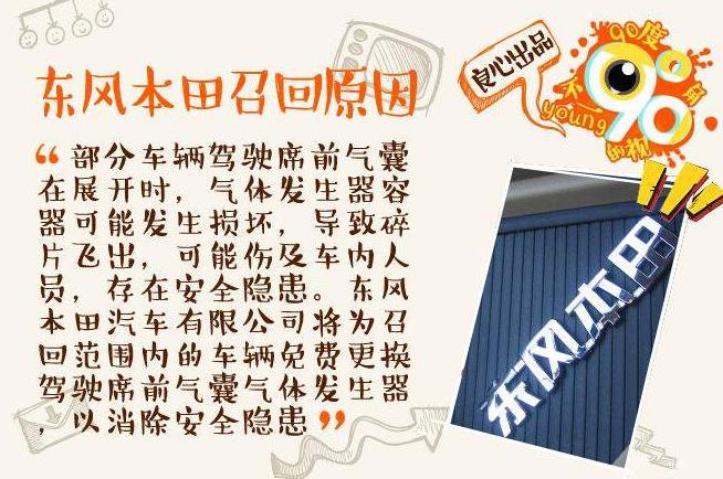 日制造业最大破产:负债超100亿,宁波一家公司接盘