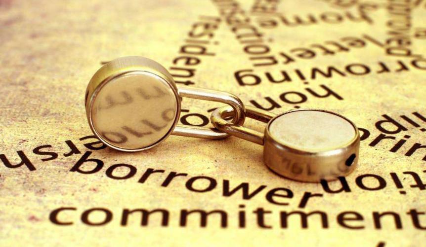 贷款怎么还款_贷款还款方式-金投贷款网