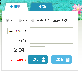 2017杭州小汽车摇号结果查询