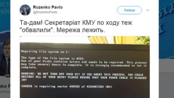 新型超强电脑病毒肆虐欧洲 攻击性与勒索病毒相当